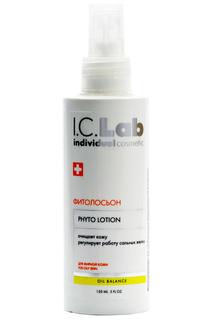 Фитолосьон I.C.LAB INDIVIDUAL COSMETIC