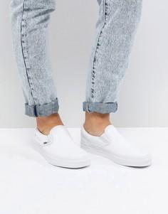 Белые кроссовки-слипоны Vans - Белый