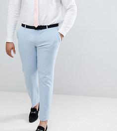 Нежно-голубые зауженные брюки ASOS PLUS Wedding - Синий