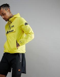 Желтая спортивная куртка ellesse - Желтый