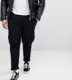 Суженные книзу эластичные брюки карго Duke PLUS - Черный
