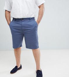 Синие эластичные шорты чиносы BadRhino Plus - Синий