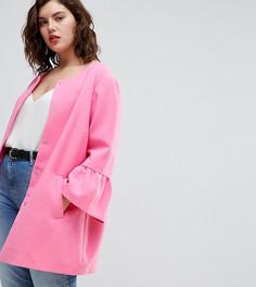 Куртка с расклешенными рукавами Junarose - Розовый