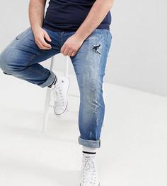 Светлые джинсы скинни с рваной отделкой Blend Plus - Синий