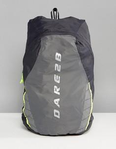 Складывающийся рюкзак Dare 2b - Серый