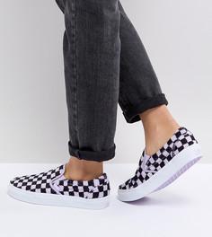 Кроссовки-слипоны с шахматным узором Vans - Фиолетовый