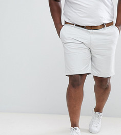 Светло-серые облегающие шорты чиносы с ремнем River Island Big And Tall - Серый