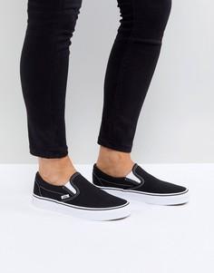 Черно-белые кеды-слипоны Vans Classic - Черный