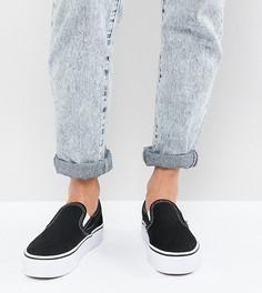 Черно-белые кроссовки-слипоны на платформе Vans - Черный