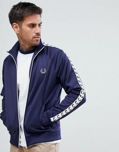 Темно-синяя спортивная куртка с отделкой кантом Fred Perry Sports Authentic - Темно-синий