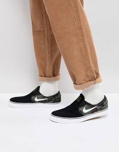 Черные кроссовки-слипоны Nike SB Zoom Stefan Janoski 833564-003 - Черный