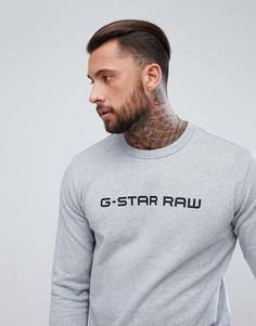 Свитшот с логотипом G-Star - Серый