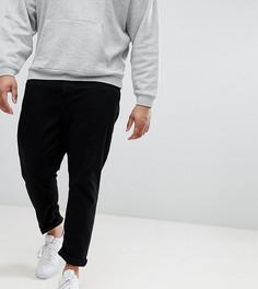 Суженные книзу черные джинсы ASOS DESIGN Plus - Черный