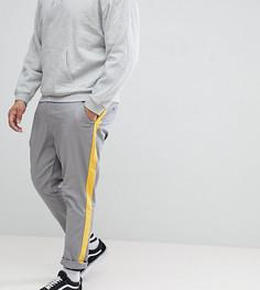 Серые зауженные брюки с желтыми полосками по бокам ASOS DESIGN Plus - Серый