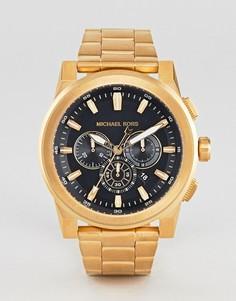 Часы Michael Kors MK8599 Grayson 44 мм - Золотой