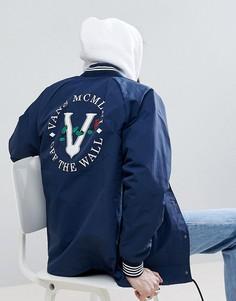 Синяя куртка Vans Archdale II - Синий