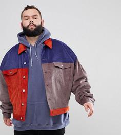 Вельветовая оверсайз-куртка в стиле колор блок ASOS DESIGN Plus - Темно-синий
