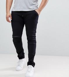 Черные джинсы узкого кроя с молниями G-Star PLUS 5620 3D - Черный