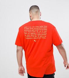 Красная футболка с принтом на спине Puma PLUS эксклюзивно для ASOS - Красный
