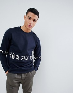 Свитшот с надписью на корейском языке Only & Sons - Темно-синий