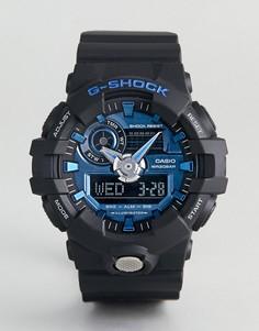 Черные силиконовые цифровые часы G-Shock GA-710-1A2ER - Черный