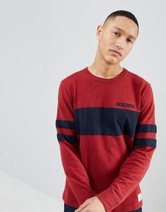 Красный легкий свитшот с полосками в университетском стиле Abercrombie & Fitch - Красный