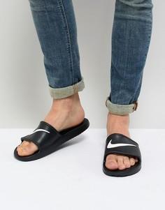 Черные шлепанцы Nike Kawa 832528-001 - Черный