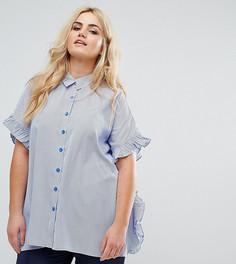 Рубашка оверсайз с рюшами по бокам AX Paris Plus - Синий