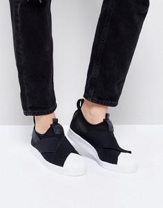 Черные кеды-слипоны adidas Originals Superstar - Черный