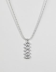 Цепочка с подвеской из кристаллов Swarovski от Krystal London - Очистить