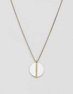 Ожерелье Dyrberg Kern - Золотой