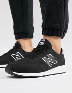 Черные кроссовки New Balance 420 MRL420CD - Черный