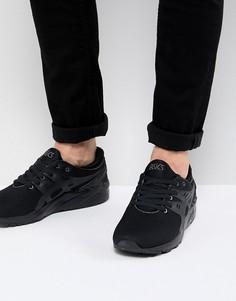 8f12057e3c04 Купить мужские кроссовки японские в интернет-магазине Lookbuck