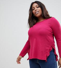 Трикотажная блузка с длинными рукавами Junarose - Розовый