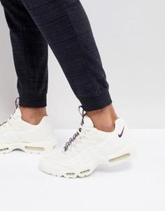 Белые кроссовки Nike Air Max 95 TT AJ1844-101 - Белый