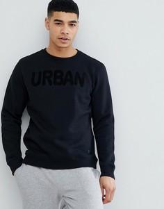 Свитшот с логотипом и надписью Urban Blend - Черный
