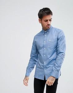 Синяя оксфордская рубашка Fred Perry - Синий
