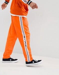 Оранжевые джоггеры с отделкой лентой Mennace - Оранжевый