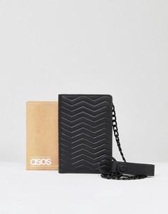 Черный кожаный кошелек для карт с цепочкой ASOS - Черный