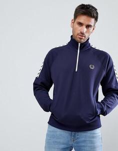 Темно-синяя куртка с отделкой кантом и молнией Fred Perry Sports Authentic - Темно-синий