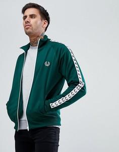 Зеленая спортивная куртка с декоративной отделкой Fred Perry Sports Authentic - Зеленый