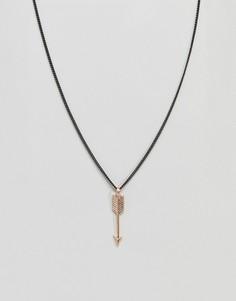 Ожерелье с подвеской цвета розового золота Simon Carter - Серебряный