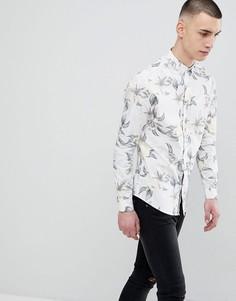 Серая рубашка зауженного кроя с цветочным принтом River Island - Серый