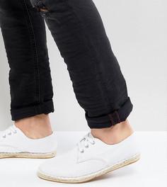 Белые фактурные эспадрильи для широкой стопы на шнуровке ASOS - Белый
