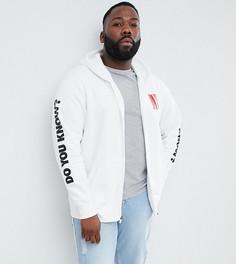 Белый худи на молнии Nike Jordan PLUS AJ3 943924-100 - Белый
