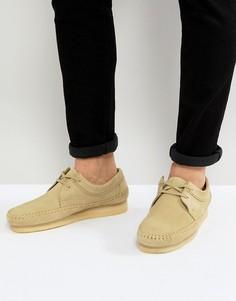 Бежевые замшевые туфли Clarks Originals - Бежевый