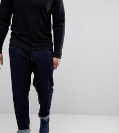 Синие зауженные джинсы стретч Duke PLUS - Синий