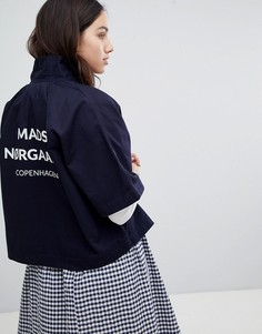 Укороченная куртка Mads Norgaard - Темно-синий