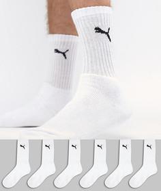 6 пар белых носков Puma - Белый