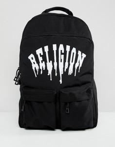 Рюкзак с карманами и логотипом Religion - Черный